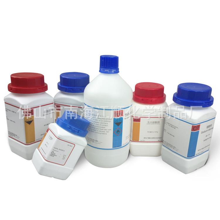 试剂批发 3,5-二甲氧基苯甲酸 3,5-二甲氧基安息香酸 1132-21-4