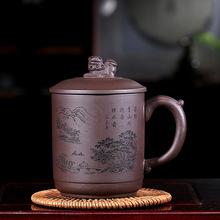 紫砂杯帶把帶蓋杯泡茶杯家用中式辦公室大容量男士陶瓷杯子喝水杯