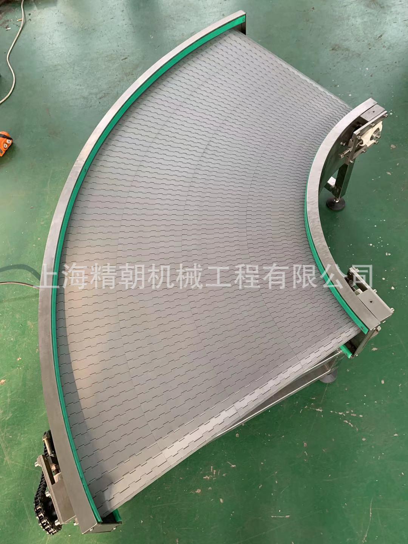 厂家专业定制链板转弯机 链板输送机