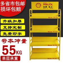超市貨架機油展示架潤滑油展架便利店置物架飲料架商品小貨架特價