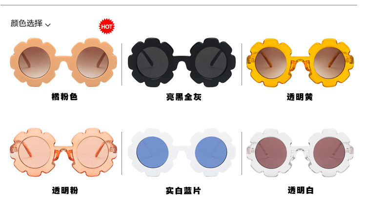 new cute sun flower children sunglasses  concave shape baby anti-UV sunglasses metal hinge  wholesale nihaojewelry NHKD218383