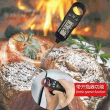 新款防水直插食品温度计 探针烧烤厨房烤肉笔式温度计 家用测温计