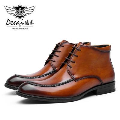 货源新款皮鞋男尖头马丁靴系带男靴复古英伦风皮靴头层牛皮鞋大码男鞋批发