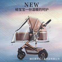 通用型婴儿车雨罩儿童车挡风罩宝宝推车伞车防雨罩推车防护罩雨衣