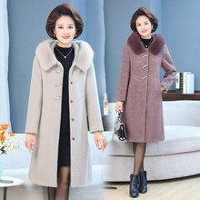 2020新款媽媽秋冬裝外套中年女裝冬季中長款毛呢中老年仿貂絨大衣