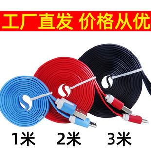 v8 Android smartphone universal mobile phone data cable micro USB color small noodle charging cable