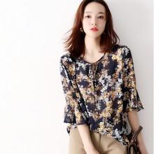 日系女装 夏季新款百搭显瘦灵动荷叶袖领口系带藏青色碎花罩衫女