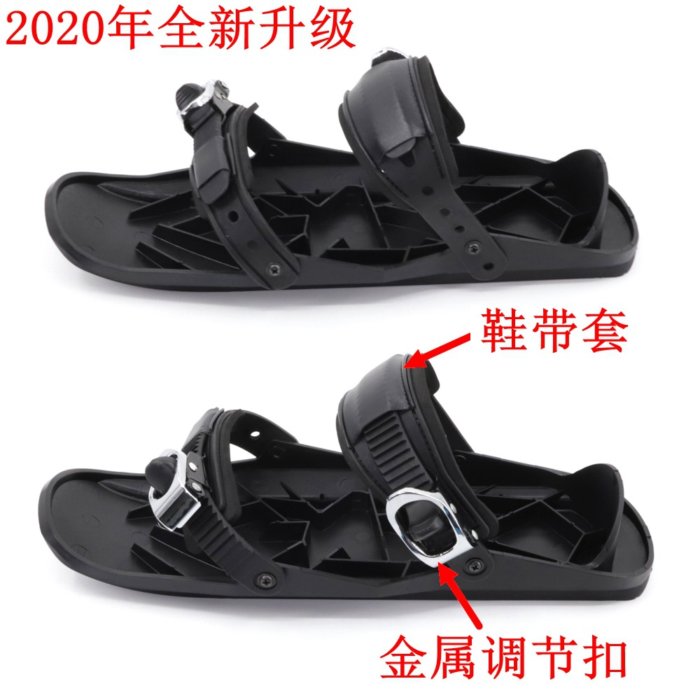 Mini Ski Skates Snow Board Boots Shoes 冬季户外滑雪鞋 批发