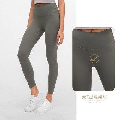 yoga pants women no embarrassed line high waist hip elastic fitness exercise Capris