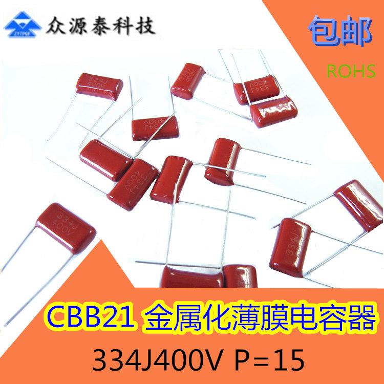 CBB21 334J400V P=15
