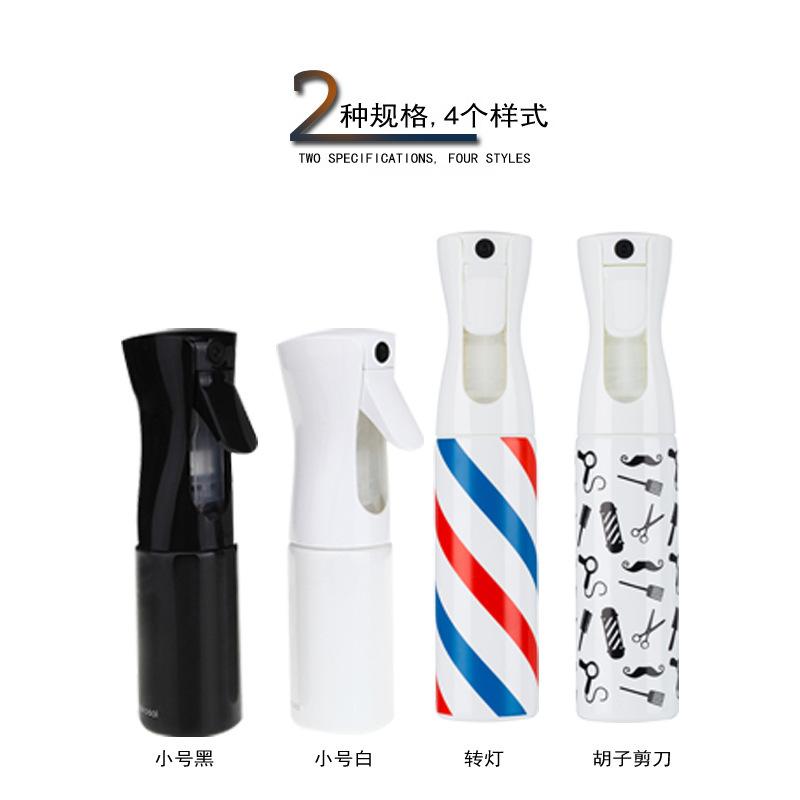 纨媚喷雾瓶洗头瓶造型喷水壶酒精喷壶高压喷水壶美发工具企鹅美发
