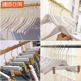 Chenghuai Women's clothing store old white solid wood hangers adult white non-slip clothes support pants clip logo custom wholesale