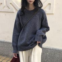 宽松毛衣女2020秋冬新品套头圆领纯色打底衫韩版女装百搭针织衫