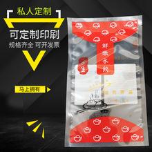 饺子包装袋定做 速冻水饺塑料食品包装袋 冷冻食品磨砂彩印复合袋