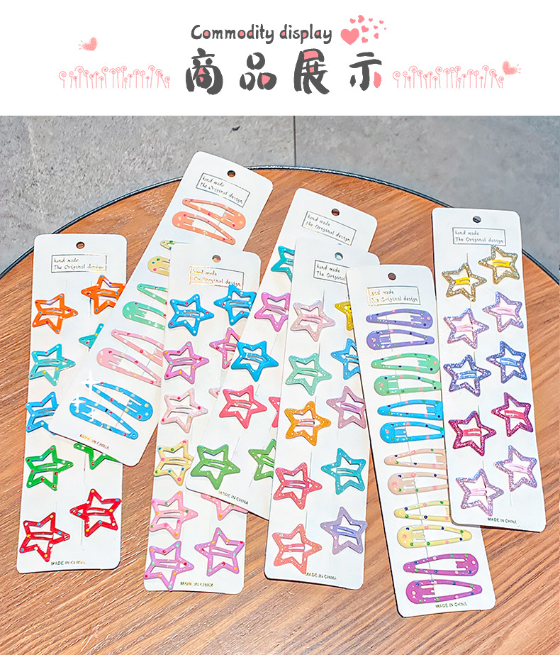 10 sets of children's metal paint hairpin candy color star hair accessories wholesale nihaojewelry NHNA248694