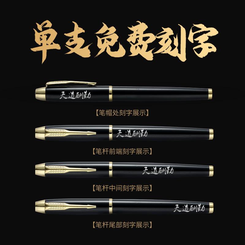金属笔杆签字笔重手感中性笔刻字私人定制logo商务黑色学生用
