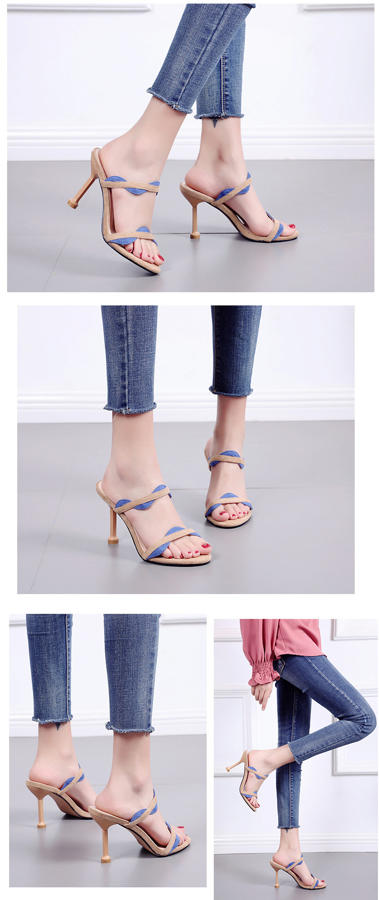 Summer new thin band color-blocking slippers NHSO200240