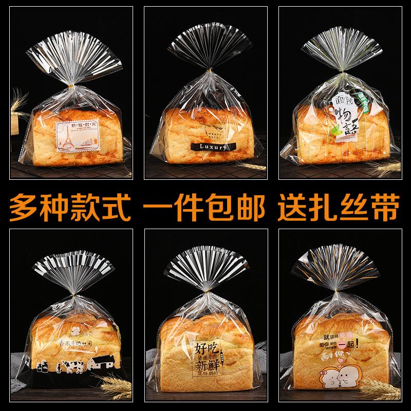 ˇ包装袋麻花包装吐司克面包透明袋子ˇ烘焙吐司包装450干点蛋卷
