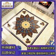 抛晶砖 拼花瓷砖 免费设计全屋瓷砖搭配设计防腐陶瓷地砖高温微晶