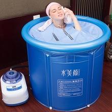 水美颜泡澡蒸熏两用浴桶家用成人汗蒸桶洗澡桶加厚带盖熏蒸机桑拿