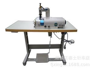 削皮機片皮機磨皮機鏟皮機邊緣去薄機皮革設備廠家直銷/801圓碗刀