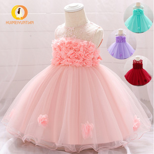 Manufacturers children's skirts 2021 Europe and the United States new girl dress flower mesh baby princess dress one-year-old children's dress