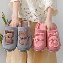 秋冬季棉拖鞋女可爱毛绒情侣室内家居家用月子棉鞋男冬天防滑包跟