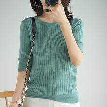 女裝短袖羊毛針織衫 春夏圓領套頭抽條百搭修身女打底衫