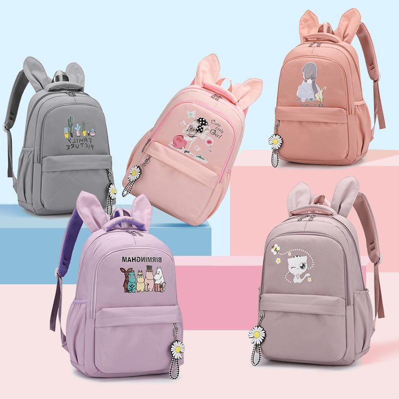 حقيبة ظهر جديدة للأطفال ذات جودة عالية من النايلون للرجال والنساء على ظهره مقاومة للماء ارتداء حقيبة المدرسة الابتدائية والثانوية مقاومة للماء