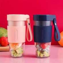 便攜式榨汁機家用水果榨汁杯電動果汁杯便攜迷你料理機