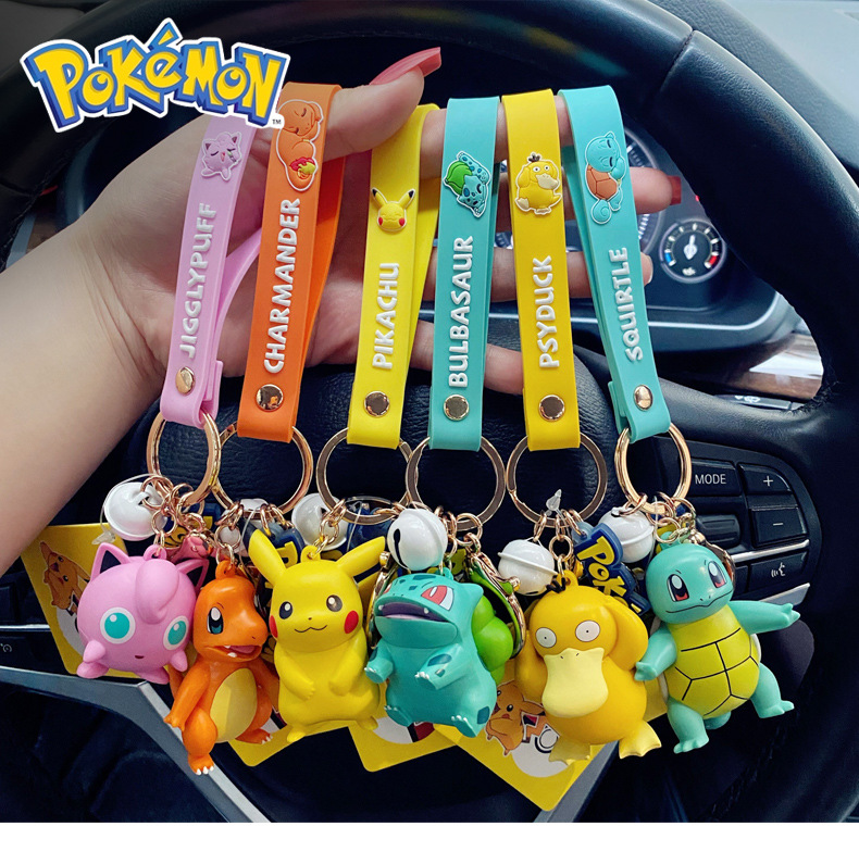 Pikachu car pendant keychain creative car accessories NHBM206981