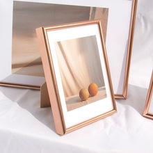 铝合金小相框摆台创意6寸儿童相片架7寸照片相册现代简约画框定做