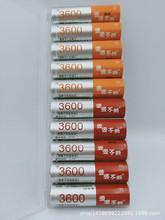 18650充电 电池 源源不断 大容量 充电 锂电 电池