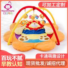 婴儿游戏毯狮子爬行垫健身架宝宝音乐益智玩具0-12月babyplaypad