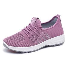 2020新款男女网鞋同款飞织面健步鞋会销鞋跑量跑步鞋妈妈鞋男鞋