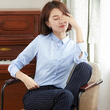 2020職業襯衫女長袖休閑辦公室工作服襯衣珠寶店正裝面試套裝春秋