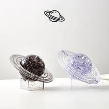 星球宇宙3D模型水晶摆件北欧创意客厅桌面装饰品手工DIY生日礼物