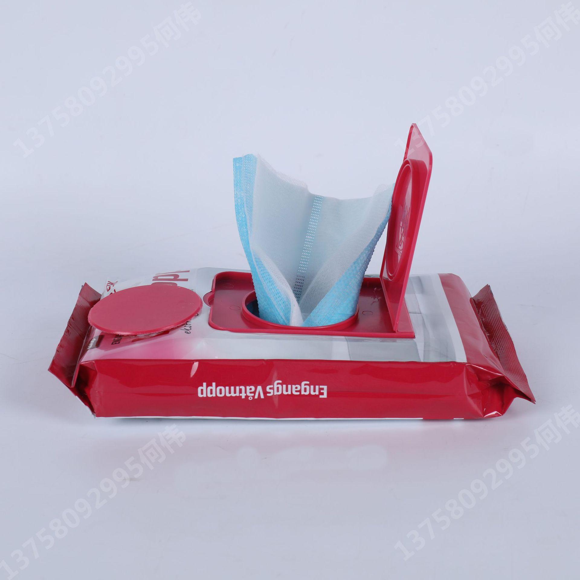 全PET地板抹布生产 厂家 定做多规格家庭清洁用水刺无纺布