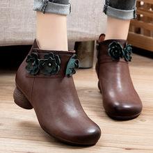 2020秋冬新款复古牛皮圆头马丁靴女粗跟高跟踝靴真皮女靴子短筒靴