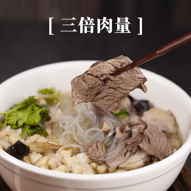 (单袋)刘一泡 羊肉泡馍370g 陕西西安美食小吃1袋