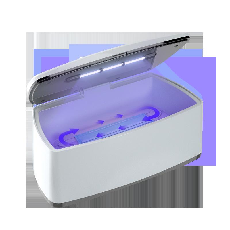 跨境新品UV紫外线消毒盒 奶嘴内衣杀菌病毒手机UV消毒机便携式