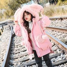 女童羽绒棉服2020冬季新款大白兔加厚时尚毛衣中大童保暖棉袄外套