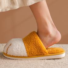 2020新品棉拖鞋女冬季居家卡通可爱猫爪毛绒保暖室内软底拖鞋男士