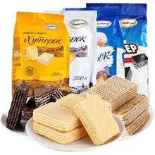 俄罗斯进口阿孔特威化菲利莫奶酪芝士威化小农庄饼干休闲零食批发