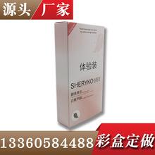 固體飲料包裝盒定制 酵素果凍食品卡紙盒 保健品彩盒訂做