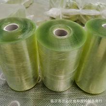 PVC拉伸缠绕膜小卷 自粘透明塑料薄膜工业电线保护包装膜嫁接膜