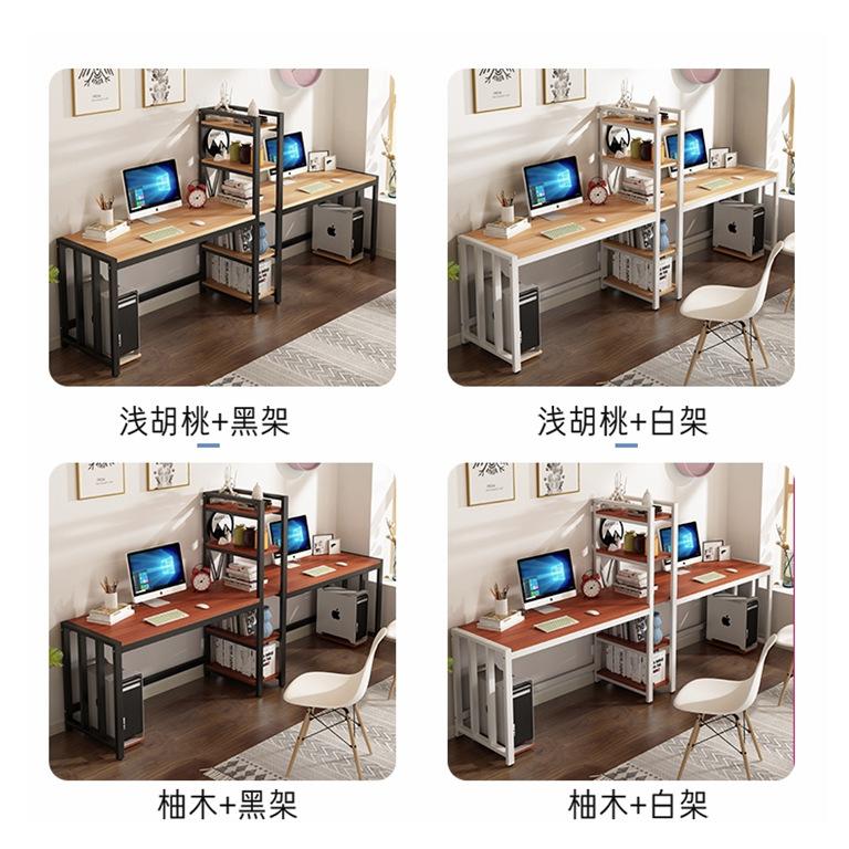 简约现代电脑桌家用桌两人办公桌学生桌书架电脑笔记本学习桌双人