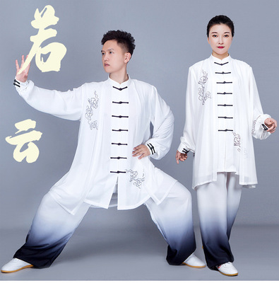 Chinese Tai Chi Clothing Kungfu uniforms women and men white and black gradient competition wushu performance Tai ji quan martial art training suit