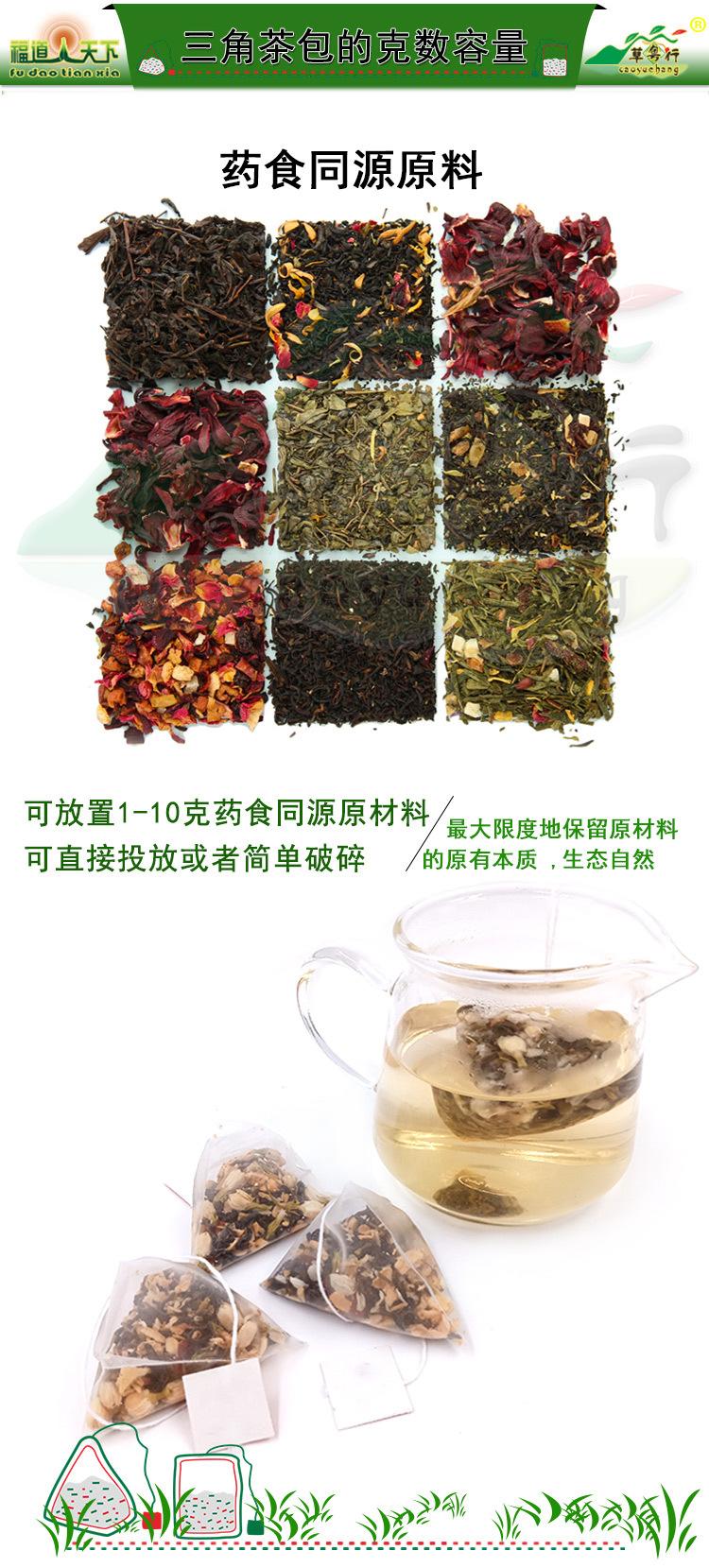 20200711茉莉花绿茶-_05.jpg