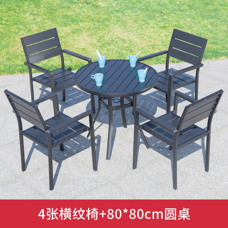 户外塑木桌椅组合室外休闲咖啡厅餐桌椅庭院花园防腐木铝架桌椅